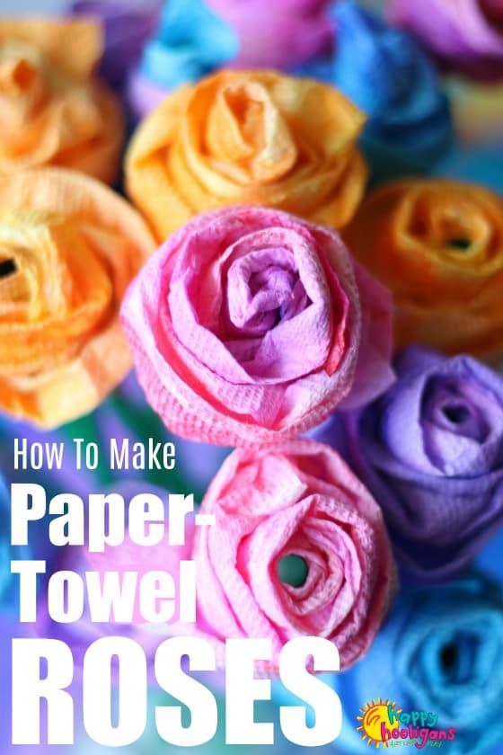 How to Make Paper Towel Roses - Happy Hooligans